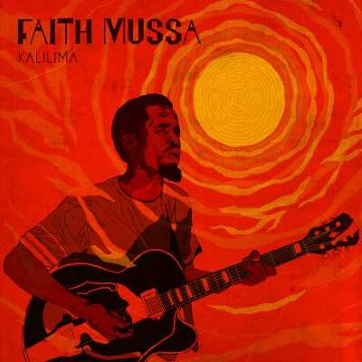 Faith Mussa, Nico Bentley - N'Goma